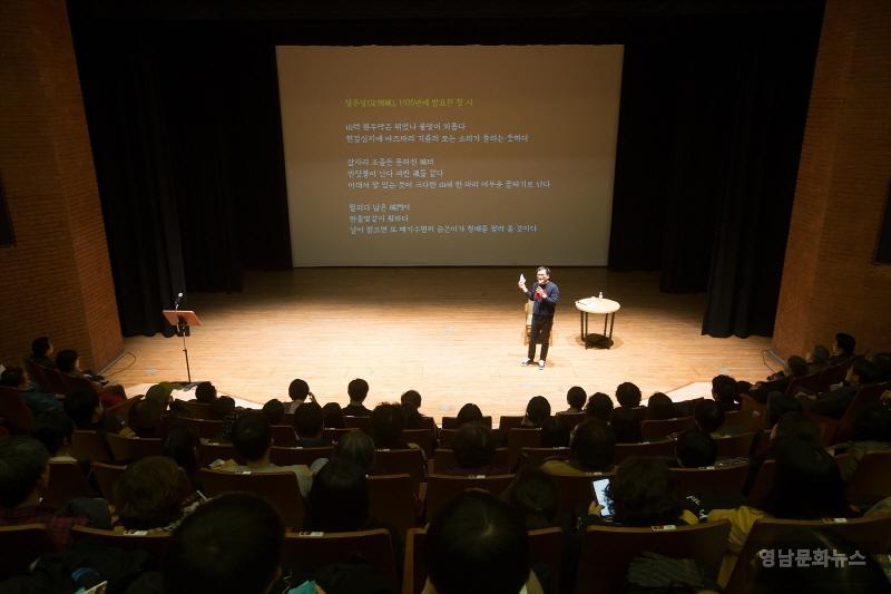 「김연수작가와 함께 떠나는 문학여행」 성황리에 개최