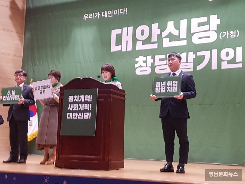 대안신당 발기인대회 참가자 구미 이민형 청년의 목소리를 듣다.