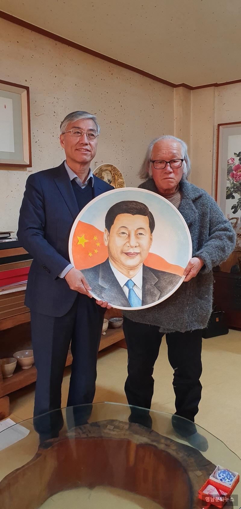 추궈홍 주한 중국대사 부부! 세계적인 도예가 길성 선생을 방문하다!