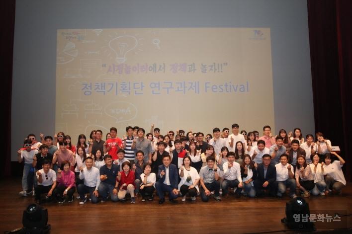 문경도자기협동조합 불우이웃돕기'사랑 나눔 바자회'개최