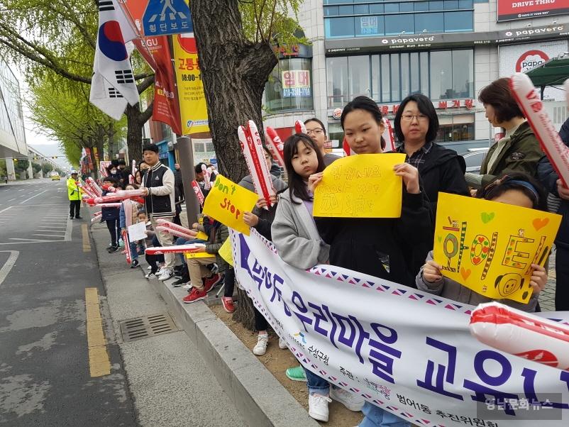 2020 대구국제마라톤대회, 거리응원·공연팀 모집