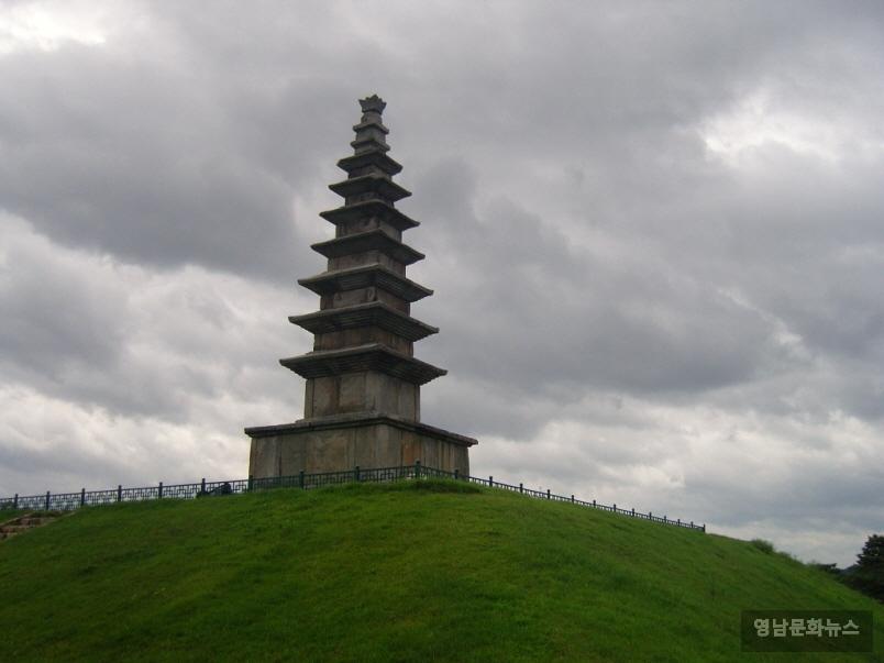 우리나라 중앙에 위치한 탑, 중원탑평리칠층석탑