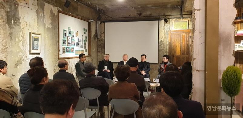 문화경작소 청포도다방' 지역 인문담론서 출간