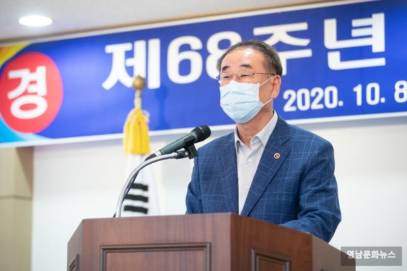 제68주년 재향군인의 날 기념행사 개최