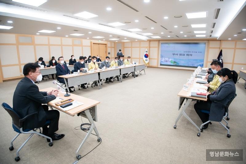 구미시, 성공적인「스마트그린산단」조성에 행정력 집중!