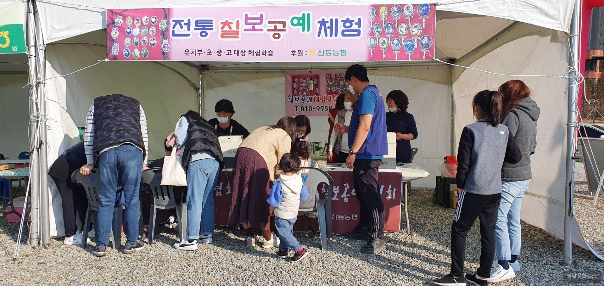 한국전통 칠보공예 협회 회원들의  전통칠보공예 체험학습 !