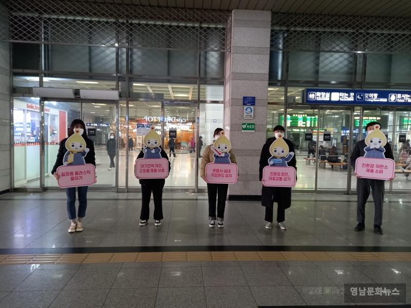 2021, 동절기 온(溫)맵시 홍보 캠페인 전개