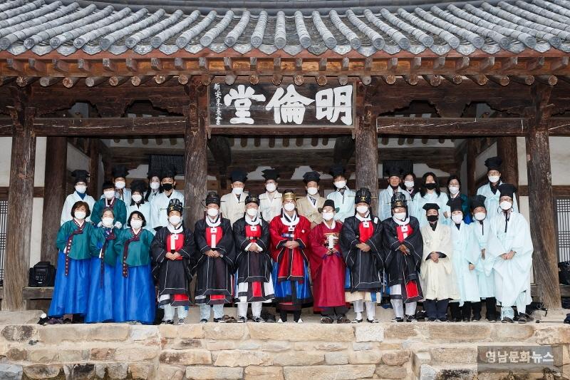 선산·인동향교 「춘계 석전대제」봉행