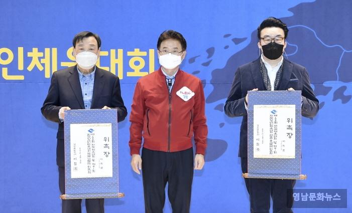평창올림픽 드림팀, 전국체전 개․폐회식 이끈다.