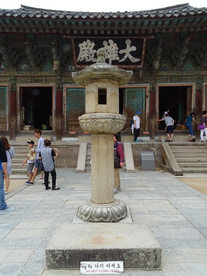 산동농협 우리문화바로알기 문화강좌 수강생  경주권 탐방