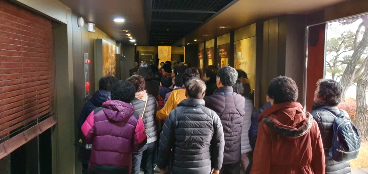 산동농협 문화강좌 수강생 충주권 문화탐방