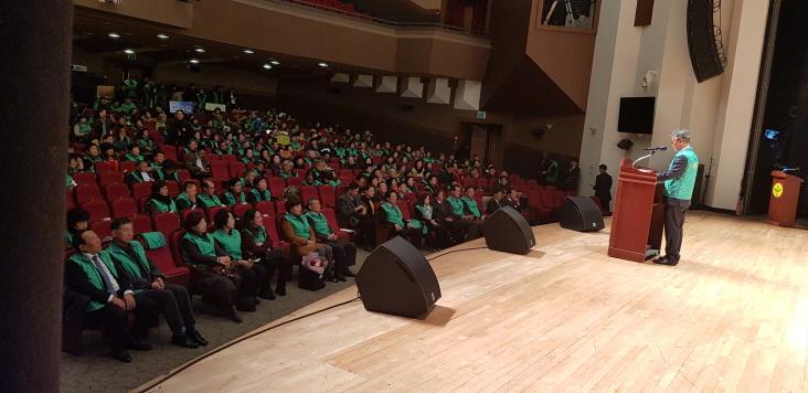 2019 문경시 새마을지도자대회 개최