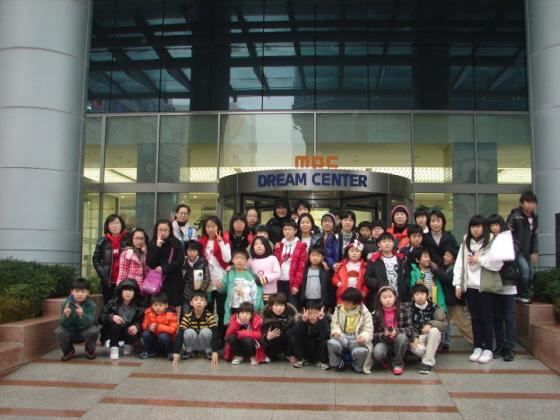소외된 계층 어린이들 문화탐방
