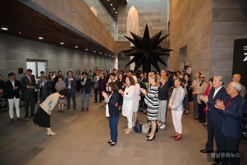 포항시립미술관 개관 10년 기념 특별전 《제로 ZERO》개막식 성황리에 개최