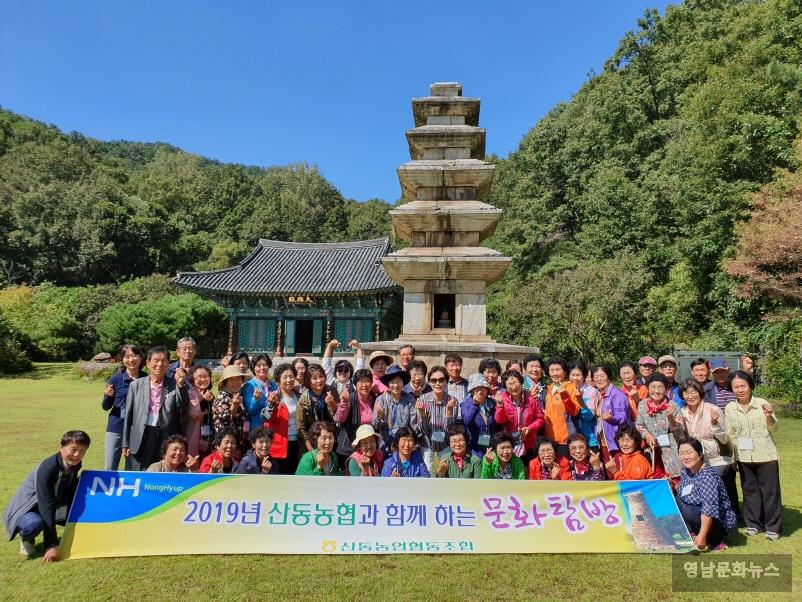 산동농협 문화강좌 수강생 구미문화유산 답사