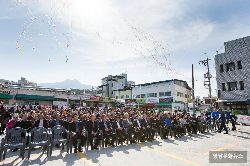 제14회 구미새마을중앙시장 상가축제 개최