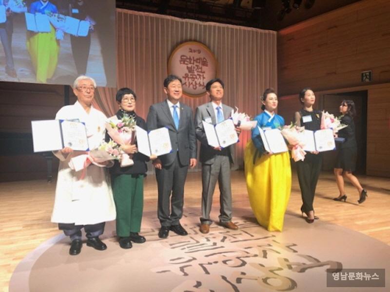 김영식(조선요) 경북도 무형문화재, '대한민국 문화예술상' 대통령상 표창