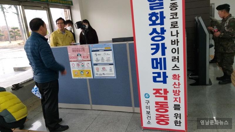 - 간부 공무원 코로나19 예방 취약지 점검 -