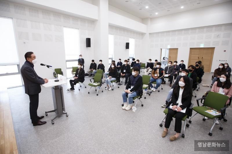 2021년 구미시 꿈드림청소년단 출범